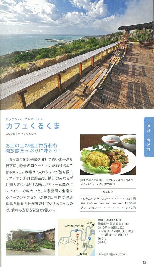 cafe_info2.jpg