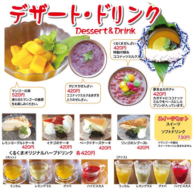 menucafe.jpg