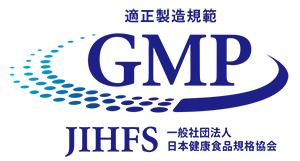 「jihfs gmp」の画像検索結果