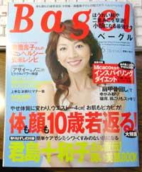 健康情報誌Bagle5月号で仲善のノニ商品紹介