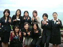 沖縄企業留学レポート