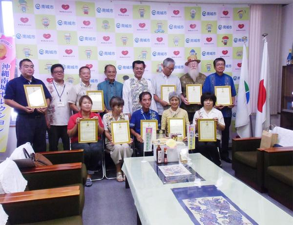 沖縄南城セレクション「南城市推奨品」に認定されました。