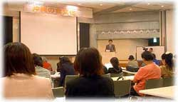 まなびピア沖縄2003開催