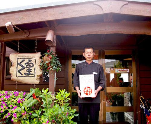 「東日本大震災義援金」に関するのご報告