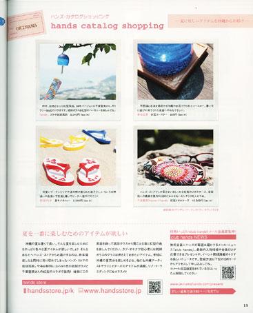 hands7_kiji.jpg