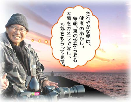 仲本勝男「講演・写真展」のお知らせ