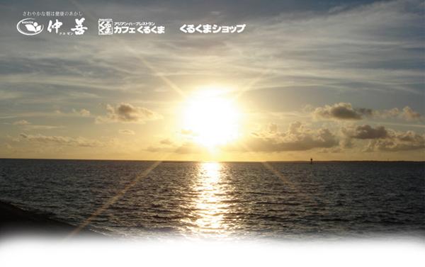日の出写真