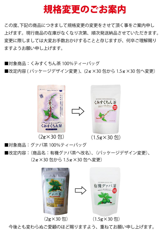 souryo-henkou2.jpg