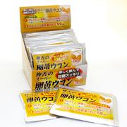 スーパー卵黄ウコン(個包装)ボックス