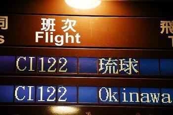 okinawa%20-2061.jpg